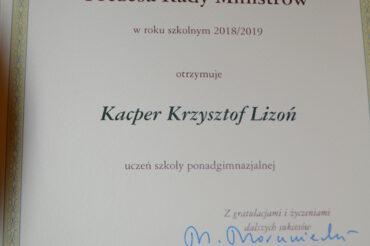 Stypendium Premiera.